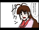 【日刊アイマスギャグ漫画】まこと日記 #112【IDOL ULTIMATE-23】