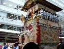 【祇園祭】 菊水鉾の巡行 【山鉾巡行】