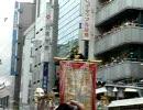 【祇園祭】 蟷螂山(別名かまきり山)のからくり 【山鉾巡行】