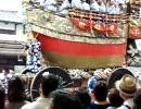 【祇園祭】 船鉾の巡行 【山鉾巡行】