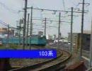 阪和線の電車