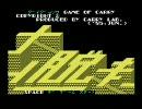 MSX Turbo-Rでテープソフトを動かしてみた