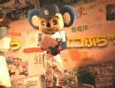 '09.03.20 栄広場のドアラ