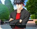 【リトルバスターズ!】 鈴の敬語、マナー練習(一周目) thumbnail