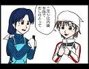 【日刊アイマスギャグ漫画】まこと日記 #113【料理ネタ】