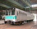 JR東日本は大変な放送を流していきました 15ドア1両