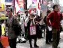 黒田大輔_池袋街宣特攻攻撃あり!