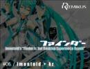 livetune feat.初音ミク 【Re:MIKUS】 クロスフェードデモ