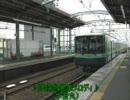 京阪電鉄「K特急用+旧発車メロディ」