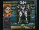 """POWER DoLLS 2(PS版)""""Mission 2 Rナイトクルーズ"""" 01 (作戦立案・編成)"""