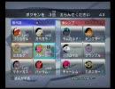 ポケモン バトレボ Wi-Fiランダム対戦 1