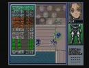 "POWER DoLLS 2(PS版)""Mission 2 Rナイトクルーズ"" 02 (出撃の1)"