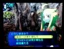 世界樹の迷宮 ロリピコその2