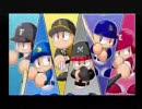 実況パワフルプロ野球14(Wii) OP