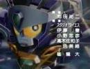 からくり剣豪伝ムサシロード ED1 & ED2