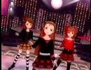 【アイドルマスター】 SENORITA(Speedy Mix) 伊織・やよい・亜美
