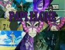 【パピヨン】PAPI LLONE【RED ZONE】
