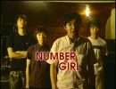 NUMBER GIRL - VIEWSIC CM集part1