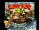 スーパードンキーコング3 Rockface Rumble