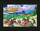 信長の野望・戦国群雄伝 BGM集(X68k) thumbnail