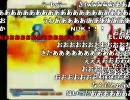 中野TRFベストバウト50Ⅱ 闘劇08~ Part⑤(終)