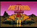 メトロイド2 CM
