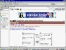 新潟県中越沖地震での韓国人の反応