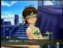 アイドルマスター 律子コミュ 夏の祭典