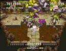 聖剣伝説3魔法なし回復なしアイテム3つで竜帝撃破
