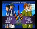 テニプリ・ダブルストーナメント【2回戦第1・2試合】 thumbnail