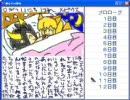 「魔王の娘様の日記帳」 10&11にちめ VIPのRPGツクール2000作品