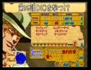 PS ジョジョの奇妙な冒険 三部格ゲー 遊んでみるpart8