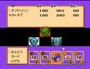 ドラゴンボールZ 強襲!サイヤ人 低レベル攻略5改 VS3バカ
