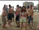 ハワイの砂浜で桃井はることモモイストがヲタ踊り@サンダースネイク thumbnail