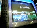 ガンダムカードビルダー0083 全国対戦動画