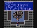 【ガイアセイバー】実況という名の弾劾 part7