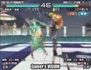 Gamer's VISION 鉄拳5DR 闘劇予選 神奈川エリア決勝 (1/12)