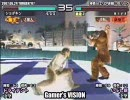 Gamer's VISION 鉄拳5DR 闘劇予選 神奈川エリア決勝 (4/12)