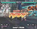 Gamer's VISION 鉄拳5DR 闘劇予選 神奈川エリア決勝 (6/12)