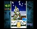 PS2:天 ~天和通りの快男児~ おまけ クリスマスツリー