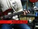 ギター、Battle of Rose