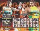 Gamer's VISION 鉄拳5DR 闘劇予選 神奈川エリア決勝 (12/12)