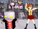 """Love and Joy"", dance with Yayoi"