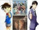 名探偵コナン&金田一少年の事件簿 めぐりあう2人の名探偵 ED-A