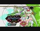 オトメディウスG 色々なBGMに差替え ステージ1〜3 「エスメラルダ」