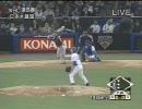 【ニコニコ動画】WBC2006 準決勝 日本vs韓国 7回表 並画質を解析してみた