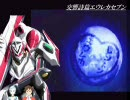 """MAD スパロボZ -Crest of """"Z's""""- thumbnail"""