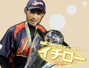 [MAD]侍ジャパン!エクスタシー(WBC日本代表×リトルバスターズ!)