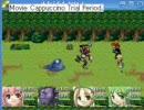 RPGツクール 厨三の時作ったクソゲーリメイク版をプレイ 2