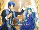 【オリジナル曲】 運命(さだめ)【KAITO & 初音ミク】